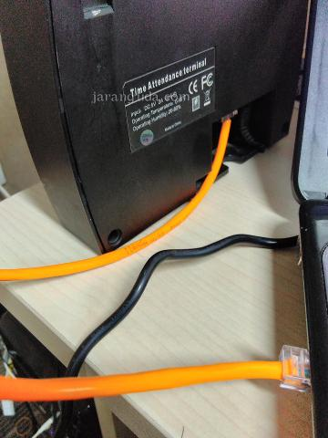 X102C ke Komputer LAN